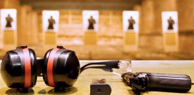 Krakow shooting range - Krakow deals